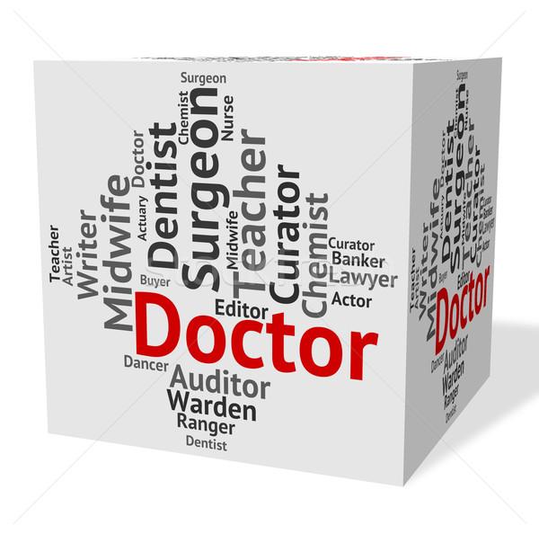 Zdjęcia stock: Lekarza · pracy · ogólny · medycznych · osoby