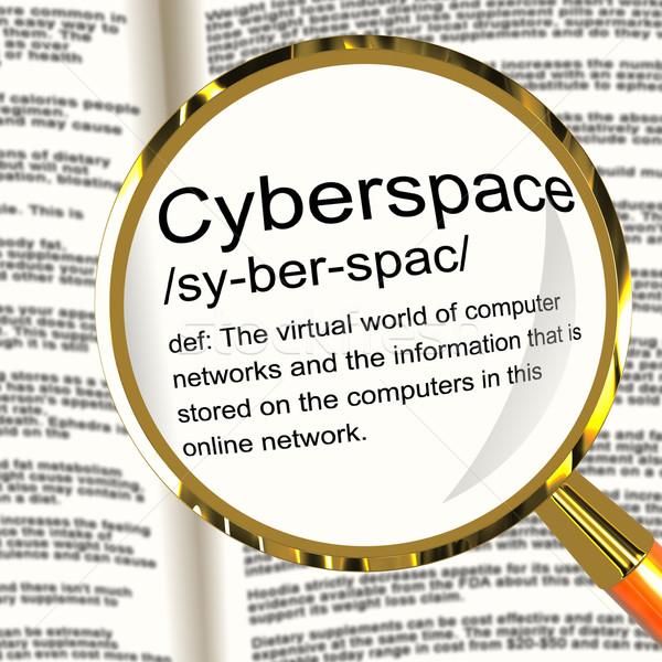 Cyberspazio definizione lente di ingrandimento virtuale mondo Foto d'archivio © stuartmiles