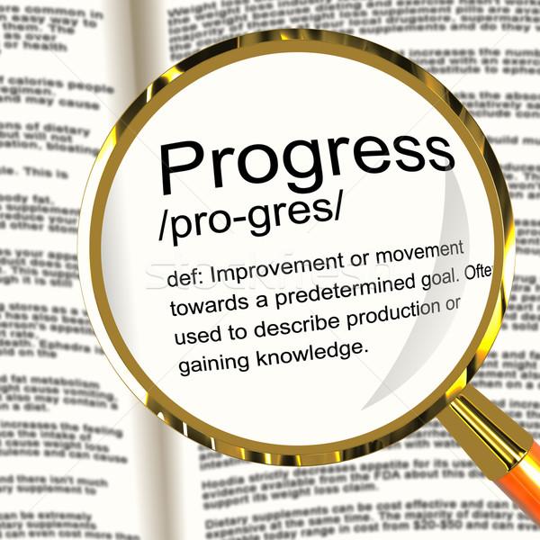 ストックフォト: 進捗 · 定義 · 達成 · 成長