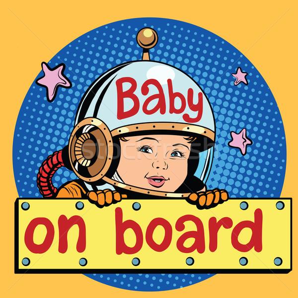 baby on Board astronaut Stock photo © studiostoks