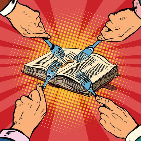 Competition religions, ancient book Stock photo © studiostoks