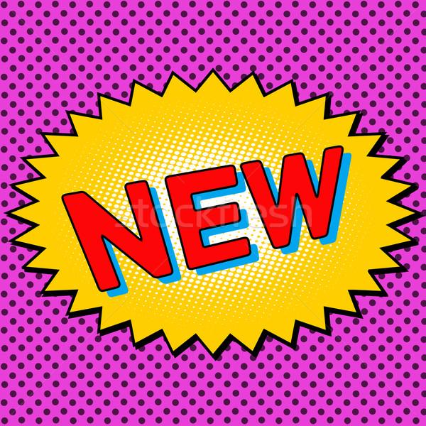 New word comic book element Stock photo © studiostoks