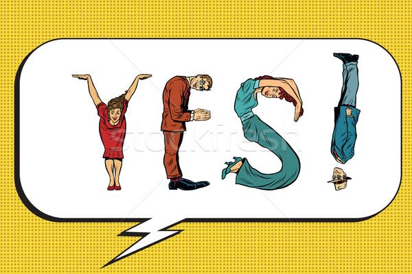 Igen felirat emberi pop art retro képregény Stock fotó © studiostoks