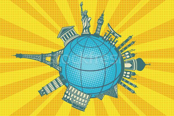 有名な 世界 惑星 旅行 ポップアート レトロな ストックフォト © studiostoks