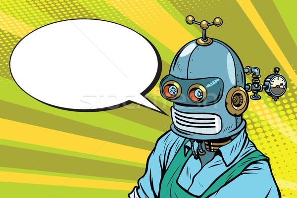 ロボット ワーカー エプロン バブル ヴィンテージ ストックフォト © studiostoks