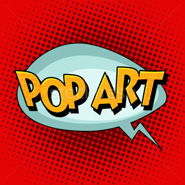 Pop art dessinées rétro bulle texte vintage Photo stock © studiostoks