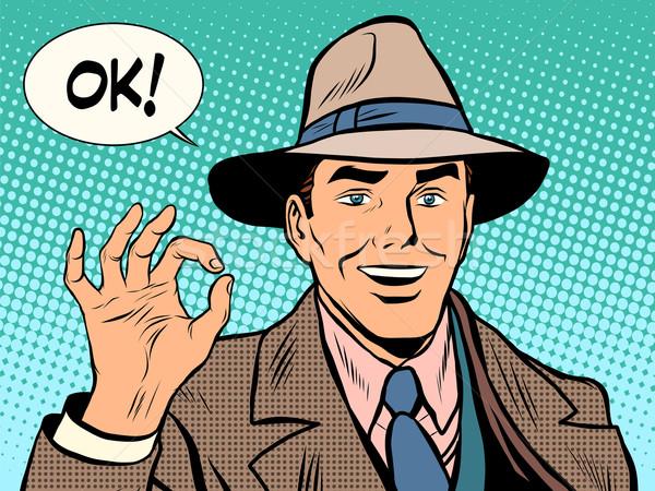 Biznesmen gest retro człowiek pop art Zdjęcia stock © studiostoks
