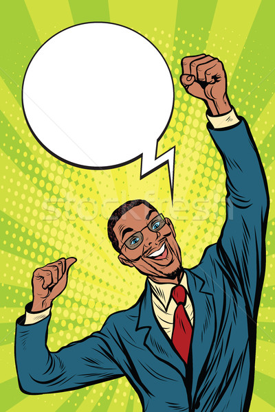 happy African businessman winner emotions Stock photo © studiostoks