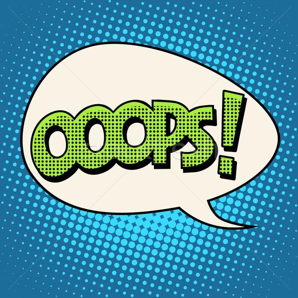 ой комического текста пузыря Поп-арт ретро-стиле Сток-фото © studiostoks