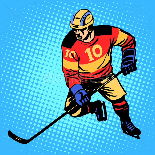 Hockey player number 10 Stock photo © studiostoks