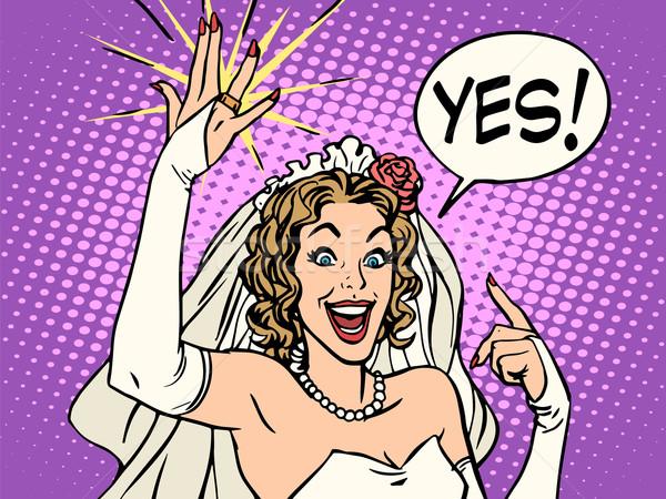 невеста обручальное кольцо счастье Поп-арт ретро-стиле красивая женщина Сток-фото © studiostoks