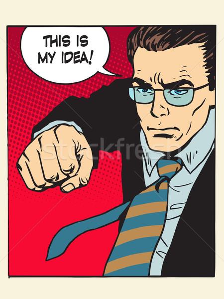авторское право борьбе кулаком Идея Сток-фото © studiostoks