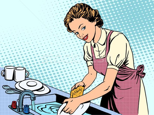Kadın ev kadını ev işi konfor retro tarzı Stok fotoğraf © studiostoks