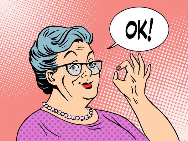 Vieja abuela bueno gesto abuelita arte pop Foto stock © studiostoks