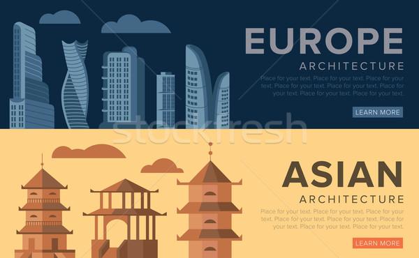 Hagyományos modern építészet példa felhőkarcolók ház épület Stock fotó © studioworkstock
