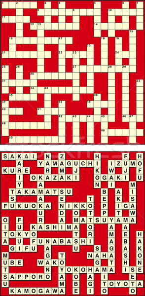 Japanese crossword Stock photo © Suljo
