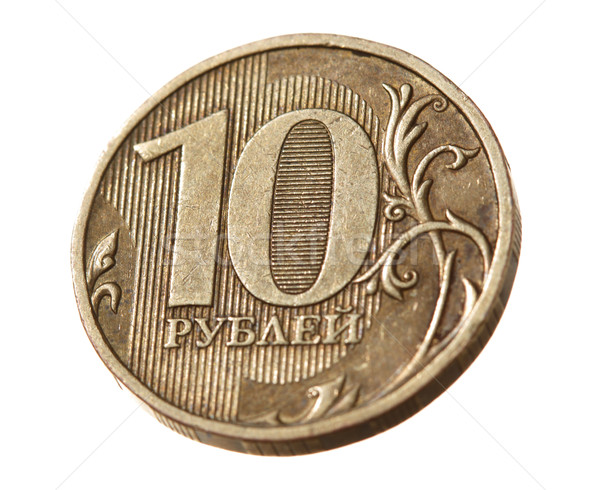 Russian ruble coins closeup Stock photo © Supertrooper