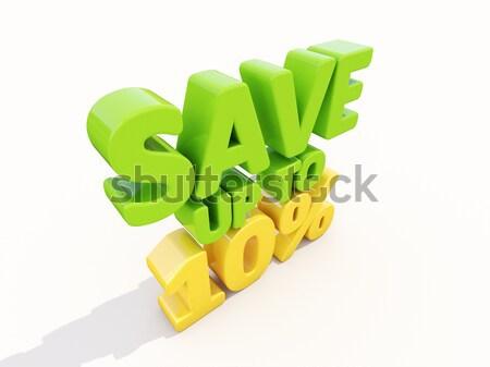 Salvar para cima 15 mercado estoque Foto stock © Supertrooper