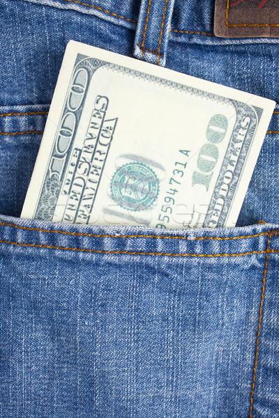 Pénz zseb pénzügy siker fehér pénz Stock fotó © Suriyaphoto
