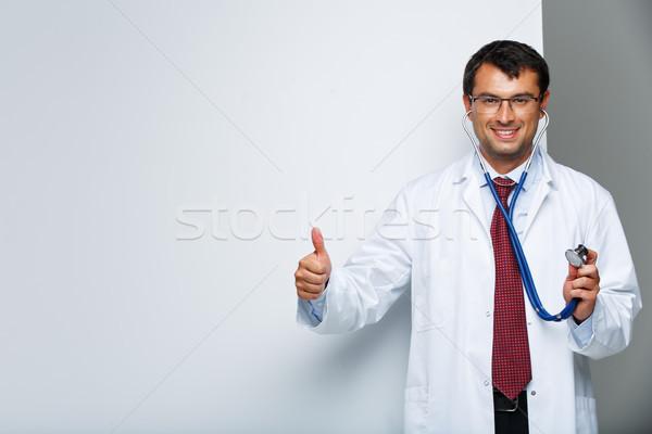 doctor in white coat Stock photo © svetography