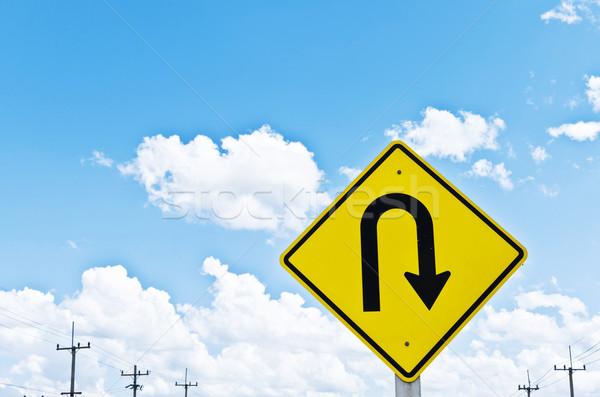 シンボル 青空 美しい 道路 にログイン スペース ストックフォト © sweetcrisis