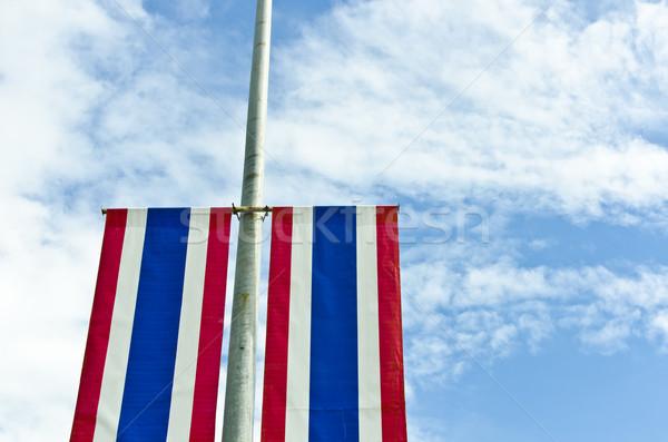 Bayrak mavi gökyüzü güzel Asya tarih kültür Stok fotoğraf © sweetcrisis