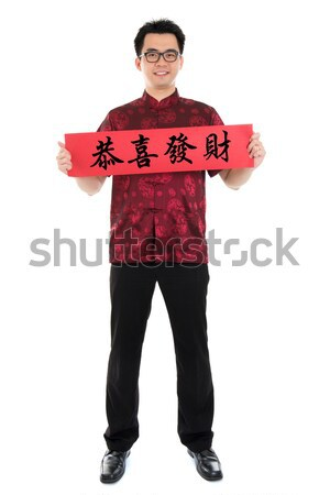 Asian Chinese cheongsam male holding couplet Stock photo © szefei