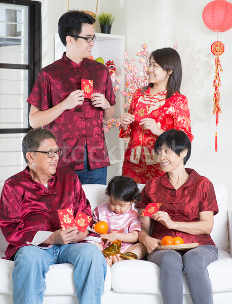 Asian Chinese New Year greeting Stock photo © szefei