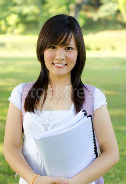 College student Stock photo © szefei