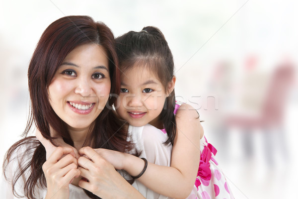 Asian family Stock photo © szefei