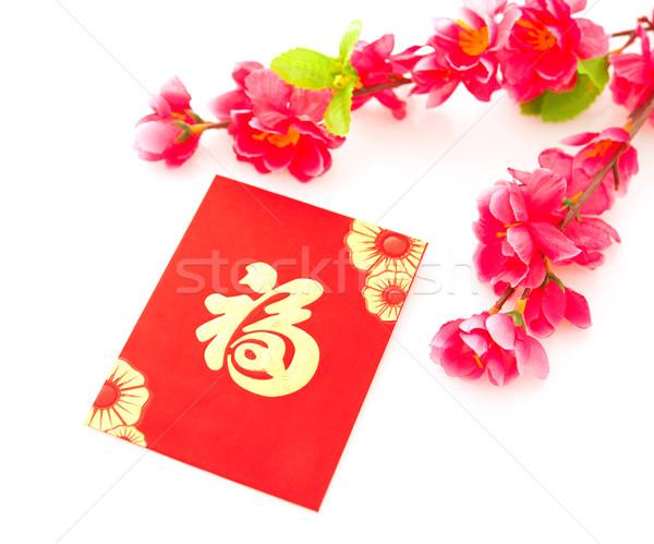 Kínai új év fesztivál díszítések fehér karakter piros Stock fotó © szefei