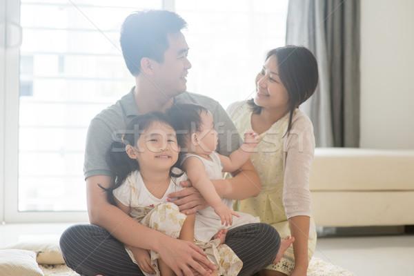ストックフォト: アジア · 家族 · 肖像 · 両親 · 子供