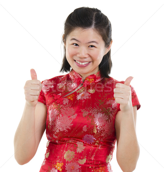 Thumbs up Stock photo © szefei