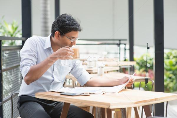 Negocios romper Asia indio hombre de negocios lectura Foto stock © szefei