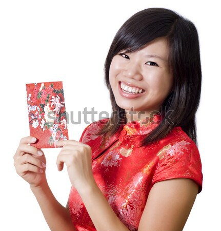 Stock photo: Chinese New Year.