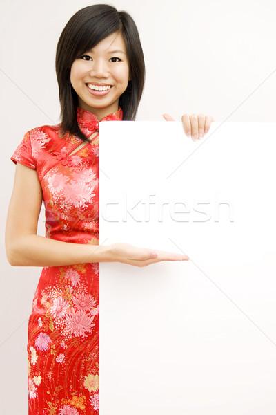 happy chinese new year Stock photo © szefei