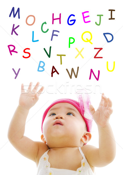 Catching alphabet words Stock photo © szefei