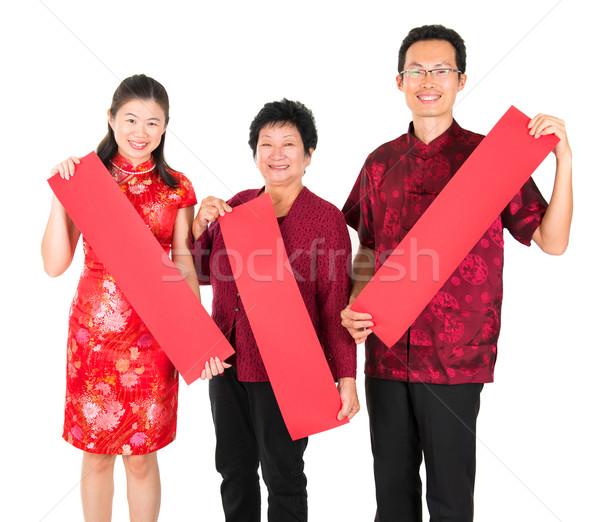 ázsiai kínai család tart piros tavasz Stock fotó © szefei