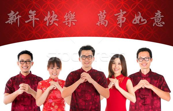 Gruppo cinese persone saluto capodanno cinese isolato Foto d'archivio © szefei