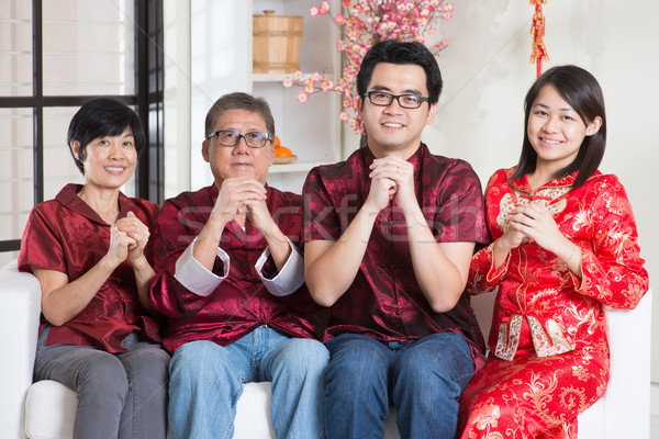 Chinese New Year greeting Stock photo © szefei