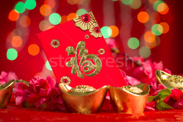 Chinese New Year decorations gold ingots and red packet Stock photo © szefei