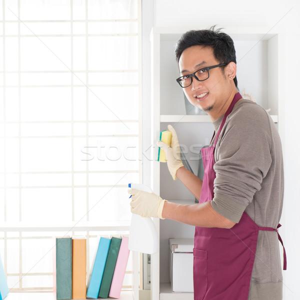 Asian man huishouding huis echtgenoot Stockfoto © szefei