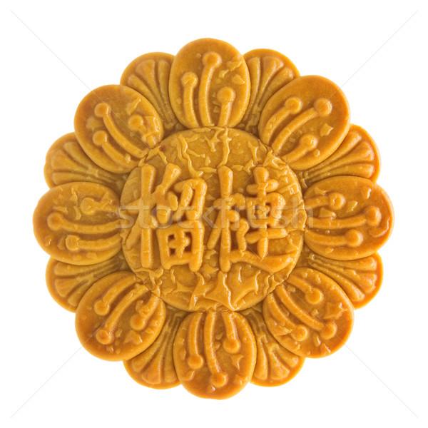 Isolato Lotus tradizionale bianco cinese Foto d'archivio © szefei