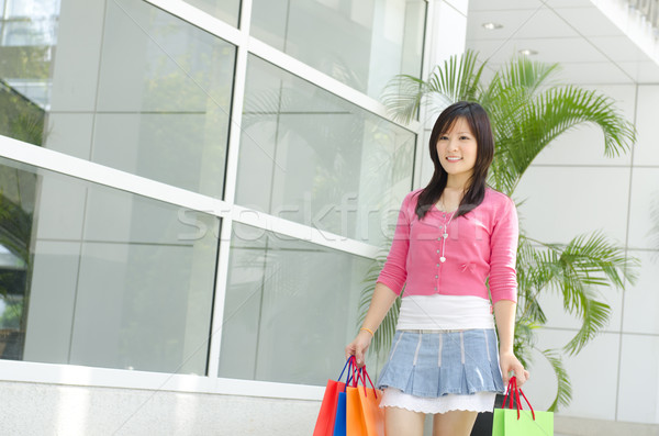 Shopper Stock photo © szefei