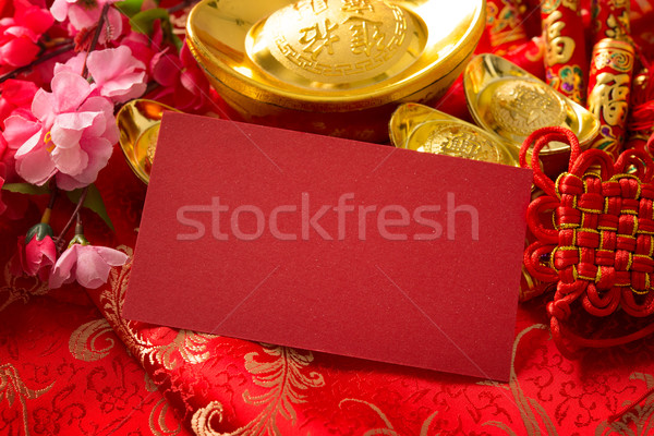 Chinese new year red ang pow Stock photo © szefei