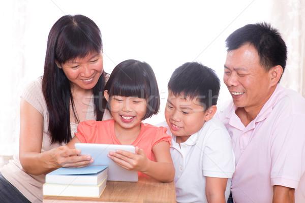 ストックフォト: 両親 · 子供 · 一緒に · アジア · 実家