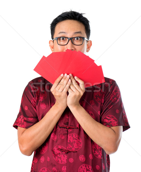 Shocked Asian Chinese man Stock photo © szefei