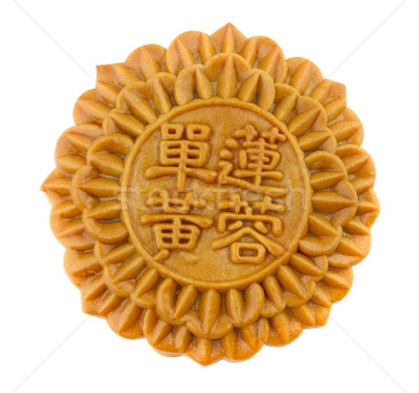 китайский белый слов желток Lotus продовольствие Сток-фото © szefei