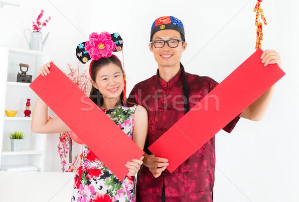Asian mensen tonen Rood voorjaar gelukkig Stockfoto © szefei