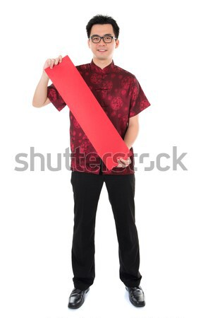Oriental male Chinese New Year Stock photo © szefei